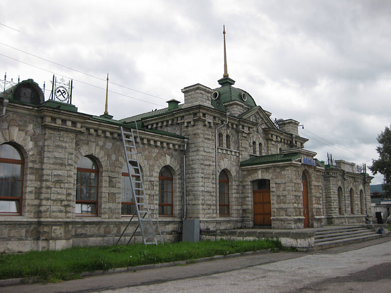 Station in Slyudyanka - Tourism on Lake Baikal