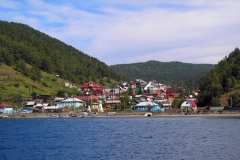 Chapaeva Street - Rest on Lake Baikal